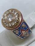 Кольцо с эмалями и бриллиантами. Есть экспертиза