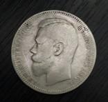 Рубль 1896г А.Г