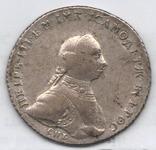 Рубль 1762 года