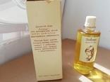 Винтажный парфюм Катюша