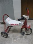 Гном 4 велосипед детский СССР рабочий