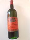 Немецкое вино -1963