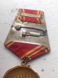 Орден Ленина photo 3