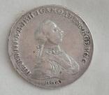 Рубль 1762 ММД-ДМ photo 1