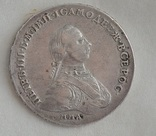 Рубль 1762 ММД-ДМ photo 2