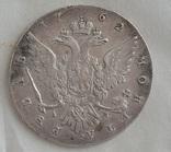 Рубль 1762 ММД-ДМ photo 3