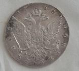 Рубль 1762 ММД-ДМ photo 4