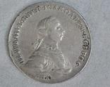 Рубль 1762 ММД-ДМ photo 5