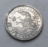 25 копеек 1857 года