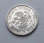 25 копеек 1877 года photo 5