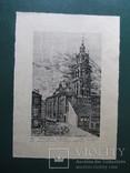 Успенская церковь, авторская гравюра В.Шпитко