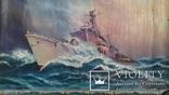 Большая старая картина. ВМФ. Северный флот.