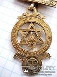 Стара срібна масонська медаль
