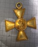 Георгиевский крест 2 степени золото photo 2