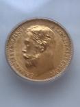 5 рублей 1902 года в мс -66 photo 2