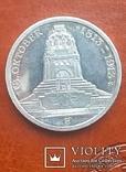 3 марки 1913 года (зеркальные)