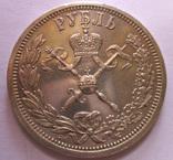 Коронация Николая II photo 1