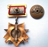 Орден Отечественной войны 1 ст. № 2731, на документе photo 4
