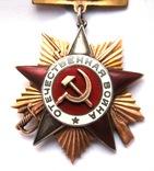Орден Отечественной войны 1 ст. № 2731, на документе photo 6