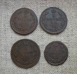 Монеты Александра первого в сохране 4 шт. photo 1