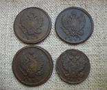 Монеты Александра первого в сохране 4 шт. photo 2