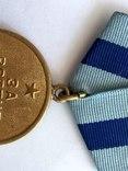 "Медаль ""За взятие Вены"" photo 4"