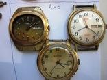 Часы Ау 20 шт.+бонусы photo 5