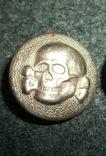 Пуговица-кокарда ϟϟ. Ранняя. RZM M5 69