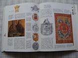 Heraldik. Геральдика., фото №11
