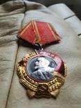 Орден Леніна (Ленина) із документом за 1953 рік photo 2