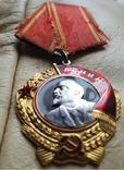Орден Леніна (Ленина) із документом за 1953 рік photo 3