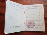 Орден Леніна (Ленина) із документом за 1953 рік photo 4
