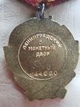 Орден Леніна (Ленина) із документом за 1953 рік photo 1