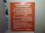 Черноморец 1967 гг Одесса Киев Спецпоезд photo 5