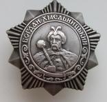 Богдана Хмельницкого № 273, на сержанта photo 1
