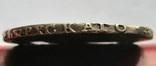 Рубль 1761 года (Длинный локон) Биткин - R photo 5