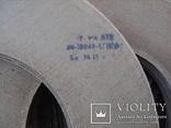 Накладки,колодки гальмівні,зчеплення Камаз.Газ.ЮМЗ, фото №3