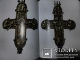 Кресты - энколпионы из собрания ГИМ photo 6