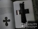 Кресты - энколпионы из собрания ГИМ photo 11