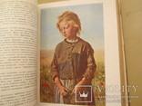 Художественное наследство Репин  1 том 1948 г., фото №10