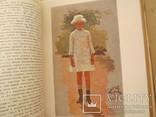 Художественное наследство Репин  1 том 1948 г., фото №11