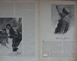 Иллюстрация с журнала 47 х37 см начало 20 век photo 6