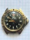 Часы Восток командирские. photo 1