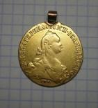 10 рублей 1776г photo 2
