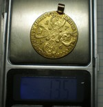 10 рублей 1776г photo 8
