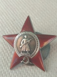 Красная Звезда №257 тыс. 1942-43г. photo 2