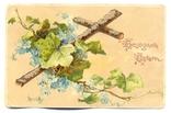 Христос Воскрес, фото №2