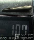Серебряное писало (перо) периода ЧК. photo 7