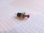 Кнопка малая 2 pin без фиксации ( целеуказатель, дискриминатор 2  Кардинал Профи) красная