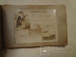 1935 Кулинария Альбом Соцреализм Наркомвнуторг, фото №3